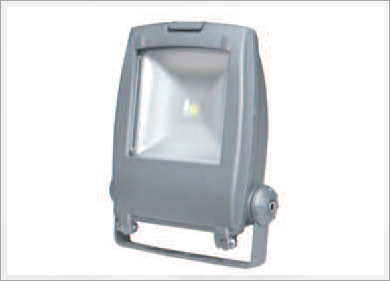 Alfa COB & Venture Lighting India Ltd azcodes.com